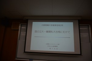 DSC_8060